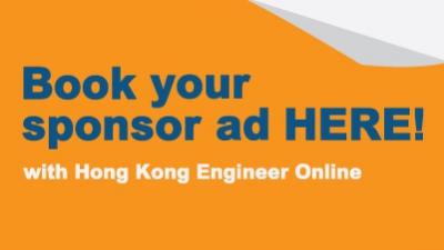 (Confirmed) HK Engineer - Advertisement_OL_r1-02